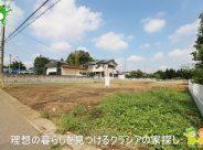 〇売地〇坂戸市中小坂 1区画  1,680万円