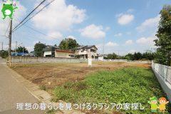 〇売地〇坂戸市中小坂 1区画  1380万円