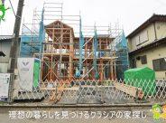 〇新築分譲住宅〇坂戸市鶴舞4丁目 2,580万円