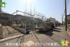 〇新築分譲住宅〇鶴ヶ島市下新田 2号棟 2,470万円