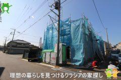 〇新築分譲住宅〇鶴ヶ島市脚折 2号棟 2,880万円