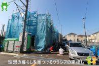 〇新築分譲住宅〇鶴ヶ島市脚折 1号棟 2,580万円