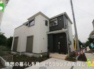 〇新築分譲住宅〇鶴ヶ島市脚折 4号棟  2,680万円