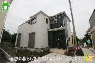 〇新築分譲住宅〇鶴ヶ島市脚折 4号棟 2,080万円