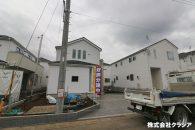 〇新築分譲住宅〇坂戸市片柳 2,930万円