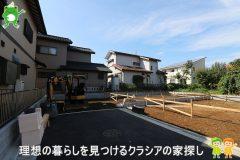 〇新築分譲住宅〇鶴ヶ島市脚折 4号棟  2,690万円