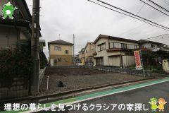 〇新築分譲住宅〇坂戸市栄  3,200万円