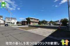 〇新築分譲住宅〇鶴ヶ島市藤金 4号棟 3,480万円