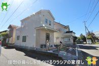 〇新築分譲住宅〇鶴ヶ島市藤金  2,280万円