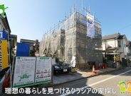 〇新築分譲住宅〇坂戸市鶴舞1丁目  2,380万円