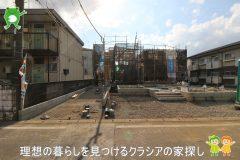 〇新築分譲住宅〇坂戸市浅羽野1丁目 2号棟  2,550万円