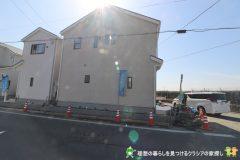 〇新築分譲住宅〇鶴ヶ島市鶴ヶ丘 3号棟 2,800万円