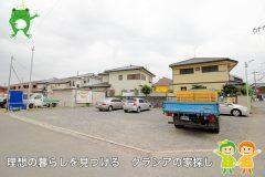 〇売地〇鶴ヶ島市中新田 1,000万円