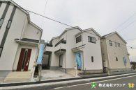 〇新築分譲住宅〇鶴ヶ島市鶴ヶ丘 2号棟 2,700万円