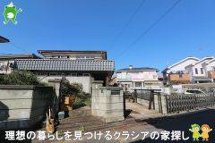 〇新築分譲住宅〇鶴ヶ島市五味ヶ谷 1号棟 2,680万円