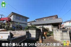 〇新築分譲住宅〇鶴ヶ島市五味ヶ谷 2号棟 2,980万円