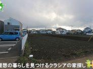 〇売地〇坂戸市花影町 1区画  1,620万円