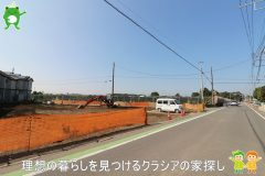 〇新築分譲住宅〇鶴ヶ島市鶴ヶ丘 2号棟 2,950万円