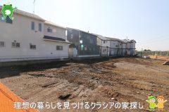 〇新築分譲住宅〇鶴ヶ島市鶴ヶ丘 5号棟 2,750万円