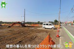 〇新築分譲住宅〇鶴ヶ島市鶴ヶ丘 3号棟 3,050万円