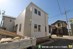 〇新築分譲住宅〇坂戸市塚越3期 3,280万円
