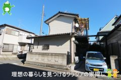 〇売地〇鶴ヶ島市上広谷 1,080万円