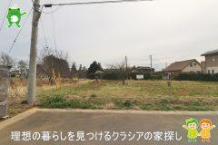 〇売地〇坂戸市善能寺Ⅱ(2)  1,050万円