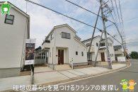 〇新築分譲住宅〇坂戸市片柳第2 2号棟 2,200万