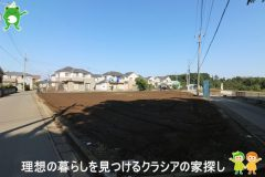 〇売地〇川越市小堤 1.100万円