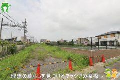 〇売地〇鶴ヶ島市上広谷 1,250万円