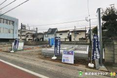 〇新築分譲住宅〇坂戸市関間1丁目 2,980万円