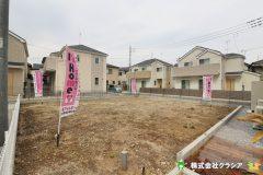 〇売地〇鶴ヶ島市脚折B区画 1,080万円
