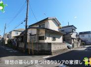〇売地〇鶴ヶ島市上広谷 1,280万円