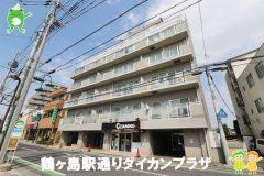 〇鶴ヶ島駅通りダイカンプラザ〇