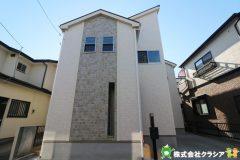 〇新築分譲住宅〇鶴ヶ島市藤金5期 2,780万円