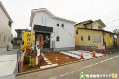 〇新築分譲住宅〇坂戸市鶴舞4期 2,398万円