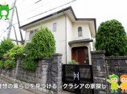 〇売地〇坂戸市鶴舞2丁目 1,000万円