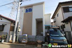 〇新築分譲住宅〇鶴ヶ島市富士見18-1期 2,580万円