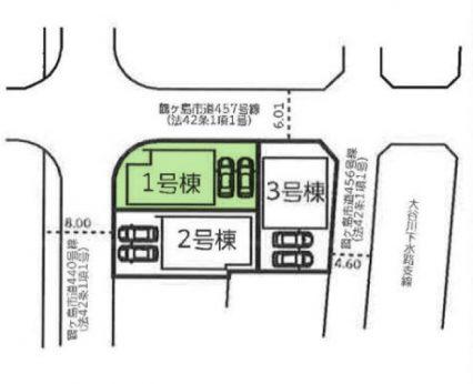 敷地面積126.03平米。1号棟は角地につき日当たり良好です。