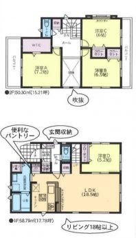 居室4部屋の4LDKです。全居室洋室なのでベッドやソファーなど重い家具が置きやすいので、自分が過ごしやすいお部屋をコーディネートできますね。