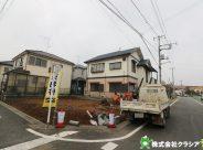 〇新築分譲住宅〇鶴ヶ島市富士見2丁目 3,580万円