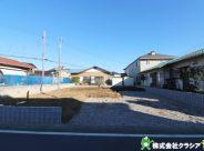 〇新築分譲住宅〇坂戸市柳町 3,380万円