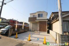 〇新築分譲住宅〇坂戸市花影町 2,080万円