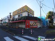 〇売地〇坂戸市柳町 2,680万円