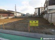 〇売地〇鶴ヶ島市中新田 A区画 1,580万円