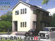 〇新築分譲住宅〇坂戸市清水町5期 3,180万円