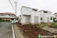 〇新築分譲住宅〇坂戸市にっさい花みず木8期 1号棟3,380万円