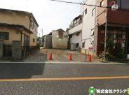〇売地〇坂戸市中富町 1,750万円