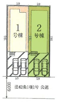 敷地面積116.62平米です。カースペース2台駐車可能です。