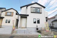 〇新築分譲住宅〇坂戸市石井14期 2号棟 2,699万円